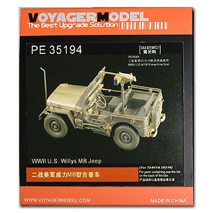 VOYAGER PE35194 1/35 WW.II U.S. Jeep Willys MB (For Tamiya 35219)