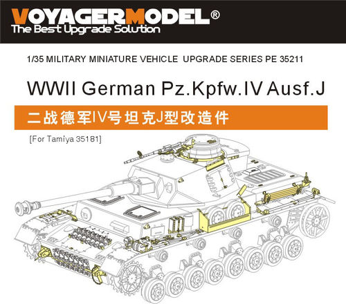VOYAGER PE35211 1/35 WWII German Pz.Kpfw.IV Ausf.J Detail Parts (for Tamiya 35181)
