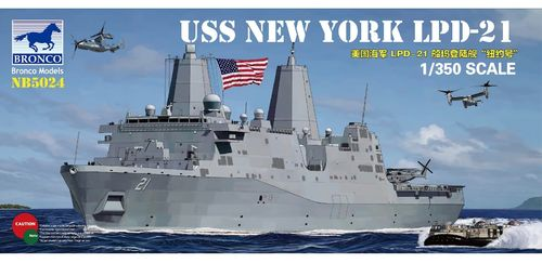 BRONCO MODELS NB5024 1/350 USS New York LPD-21