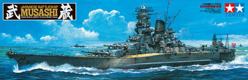 TAMIYA 78031 1/350 Musashi (v.2013 new parts added)